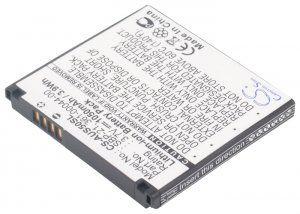 Аккумулятор SBP-21 для GARMIN-ASUS nuvifone A50 1050mAh батарея