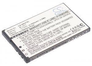 Высококачественная совместимая аккумуляторная батарея BL-4CT для Nokia 5300 XpressMusic 820mAh Совместима со следующими моделями: NOKIA BL-4CT NOKIA 5310