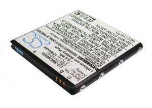 Аккумулятор EB575152VU для SAMSUNG GT-i9000 1250mAh 4.63Wh батарея