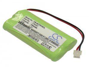 Аккумулятор совместимый 08C/CP18NM для AUDIOLINE DECT 5015 750mAh батарея