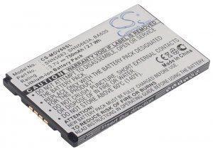 Аккумулятор совместимый SNN5705B для Motorola 270C 750mAh