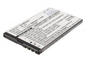 Высококачественная совместимая аккумуляторная батарея BL-4U для Nokia 3120 Classic 1000mAh Совместима со следующими моделями: BLU N4U85T NOKIA BL-4U BLU