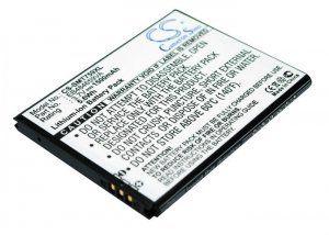 Высококачественная совместимая аккумуляторная батарея повышенной ёмкости EB484659VA для SAMSUNG Ancora 1500mAh Совместима со следующими моделями: BOOSTMOBILE