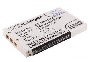 Высококачественная совместимая аккумуляторная батарея повышенной ёмкости BLD-3 для Nokia 2100 1000mAh Совместима со следующими моделями: NOKIA BLD-3 NOKIA