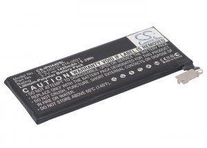 Высококачественная совместимая аккумуляторная батарея для Apple iPhone 4 1420mAh Совместима со следующими моделями: APPLE 616-0512 616-0520 616-0521 GB-S10-423482-0100