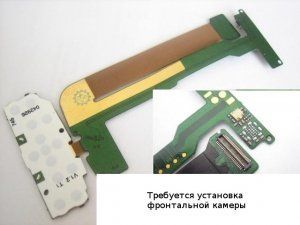Шлейф для Nokia N95 8GB